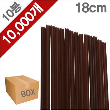 초코 커피스틱 18cm (대) 10봉/10000개 (1BOX)