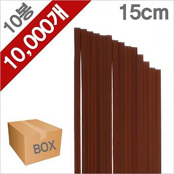 초코 커피스틱 15cm (중) 10봉/10000개 (1BOX)