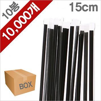[개별포장] 블랙 커피스틱 15cm (중) 10봉/10000개 (1BOX)