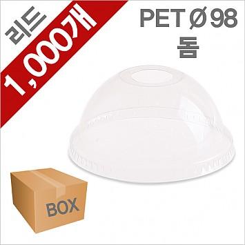 [PET] 98mm 돔형 아이스컵 뚜껑 10줄/1000개 (1BOX)