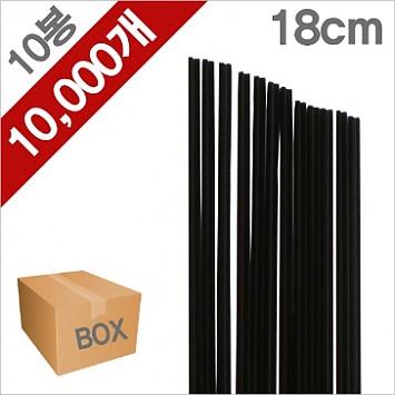 블랙 커피스틱 18cm (대) 10봉/10000개